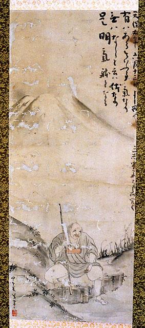 川口の文化財 - 小谷三志関係資...